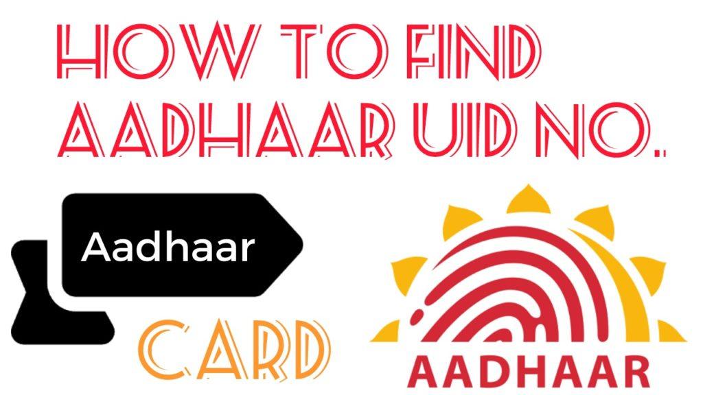 How to find aadhaar uid number