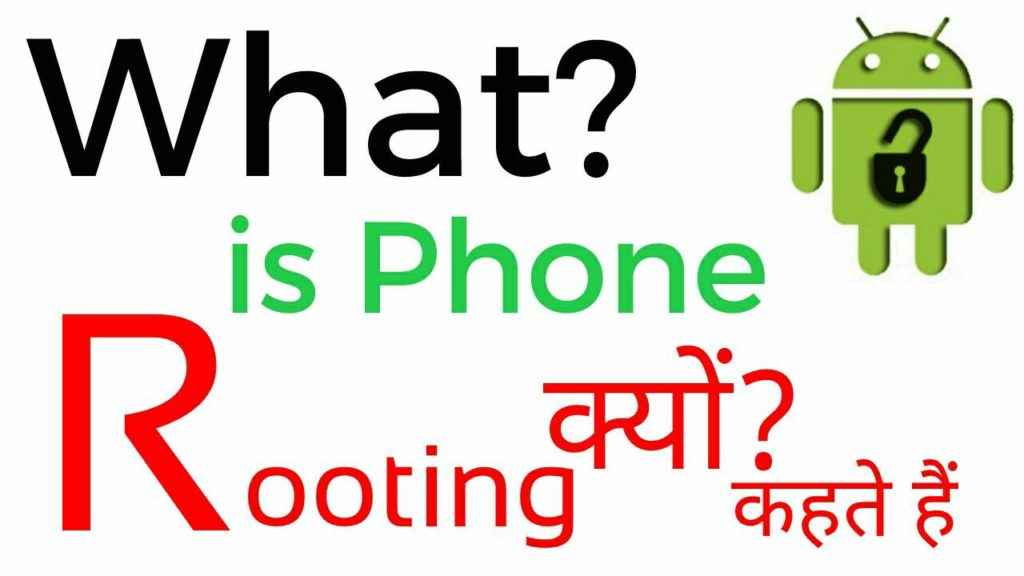 What is android phone rooting in hindi