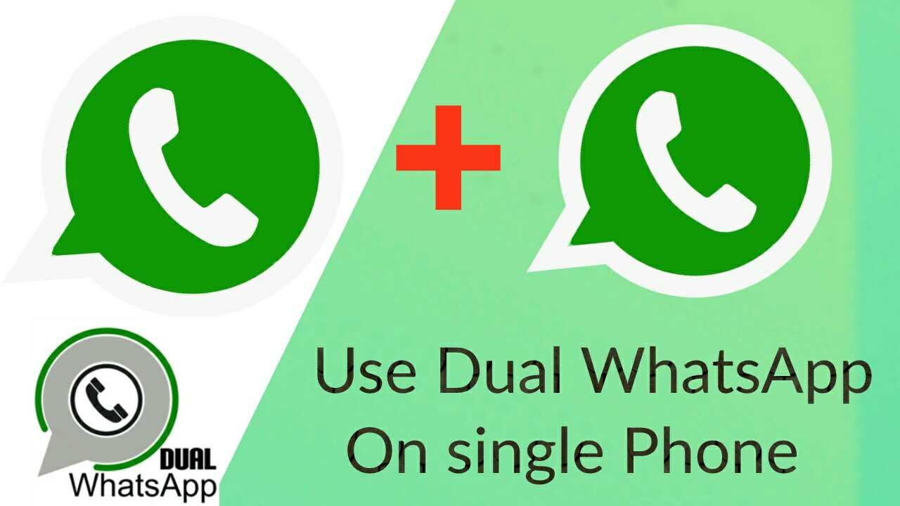 how to use dual WhatsApp on single Phone in hindi