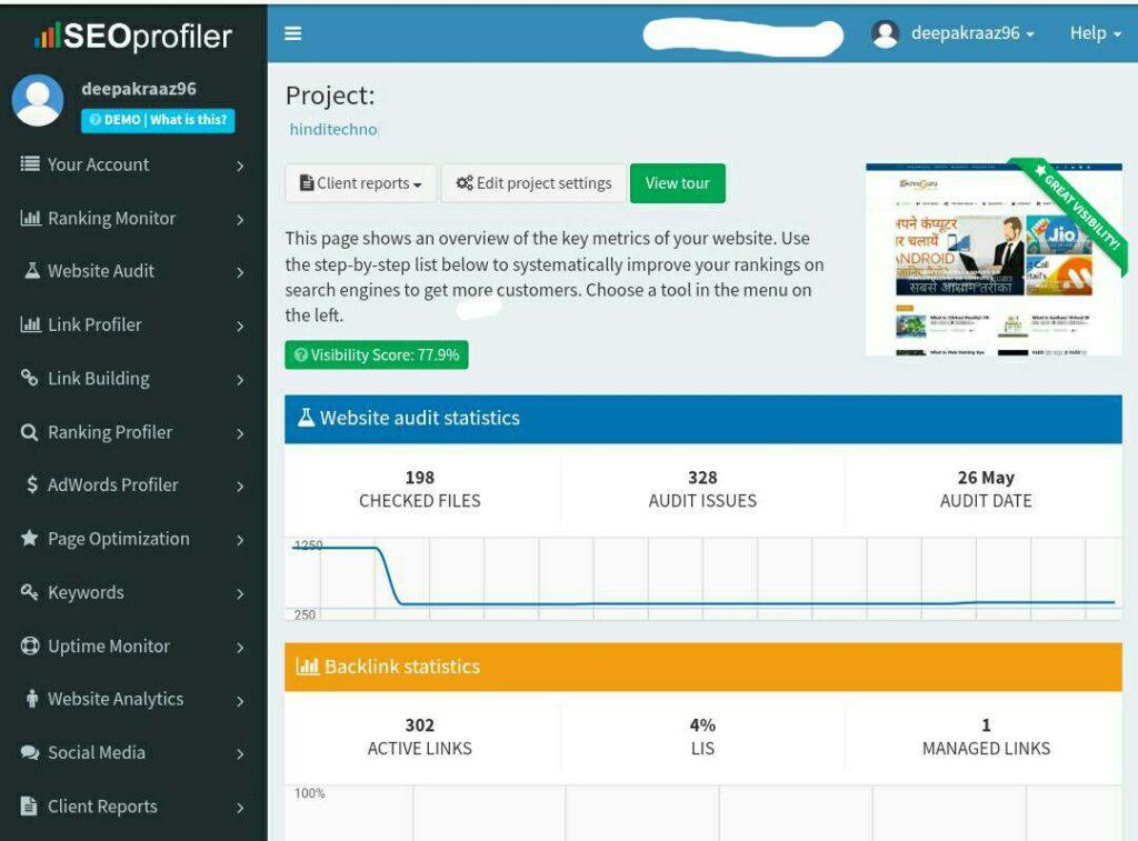 Seoprofiler Backlinks Checker Tool