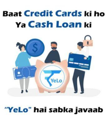 Credit Card वास्तव में गरीबों के लिए है   Yelo App रिव्यु हिंदी में -