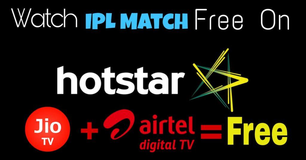 Free में Hotstar पर IPL 2019 Match कैसे देखे?