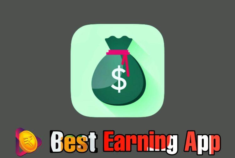 Roz Dhan App Kya hai? RozDhani App की मदद से घर बैठे पैसे कैसे कमाए? जानिए कैसे