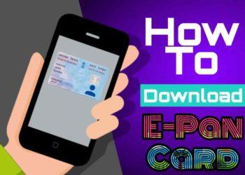 Free मेंE-Pan Card Download कैसे करें?